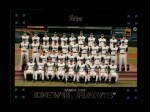 2007 Topps #244   Tampa Bay Devil Rays Front Thumbnail
