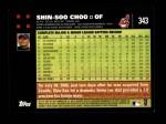 2007 Topps #343  Shin-Soo Choo  Back Thumbnail