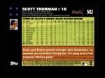 2007 Topps #582  Scott Thorman  Back Thumbnail