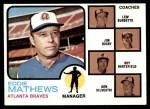 1973 Topps #237 BRN  -  Eddie Mathews / Lew Burdette / Jim Busby / Roy Hartsfield / Ken Silvestri Braves Leaders Front Thumbnail