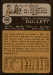 1973 Topps #595  Don Gullett  Back Thumbnail