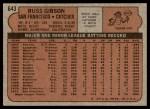 1972 Topps #643  Russ Gibson  Back Thumbnail