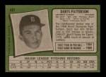 1971 Topps #481  Daryl Patterson  Back Thumbnail