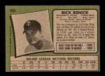 1971 Topps #694  Rick Renick  Back Thumbnail