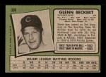1971 Topps #390  Glenn Beckert  Back Thumbnail