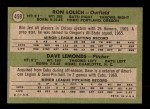 1971 Topps #458   -  Dave Lemonds / Ron Lolich White Sox Rookies   Back Thumbnail