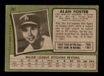 1971 Topps #207  Alan Foster  Back Thumbnail