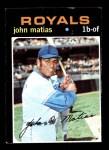 1971 Topps #546  John Matias  Front Thumbnail