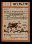 1962 Topps #67  Max McGee  Back Thumbnail