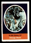 1972 Sunoco Stamps  Bill Staley  Front Thumbnail