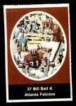 1972 Sunoco Stamps  Bill Bell  Front Thumbnail
