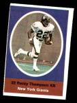 1972 Sunoco Stamps  Rocky Thompson  Front Thumbnail