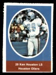 1972 Sunoco Stamps  Ken Houston  Front Thumbnail
