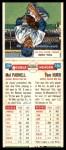 1955 Topps DoubleHeader #119 / 120 -  Mel Parnell / Tom Hurd  Back Thumbnail