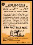 1967 Topps #94  Jimmy Harris  Back Thumbnail