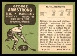 1970 Topps #113  George Armstrong  Back Thumbnail
