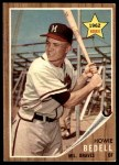 1962 Topps #76  Howie Bedell  Front Thumbnail