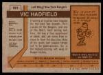 1973 Topps #181  Vic Hadfield   Back Thumbnail