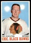 1970 Topps #17  Pat Stapleton  Front Thumbnail