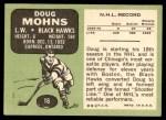 1970 Topps #16  Doug Mohns  Back Thumbnail
