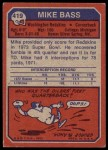 1973 Topps #419  Mike Bass  Back Thumbnail