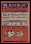 1973 Topps #337  Al Beauchamp  Back Thumbnail