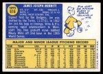 1970 Topps #616  Jim Merritt  Back Thumbnail