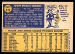 1970 Topps #416  Joe Verbanic  Back Thumbnail
