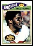1977 Topps #115  Mike Thomas  Front Thumbnail