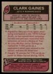 1977 Topps #306  Clark Gaines  Back Thumbnail