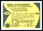 1989 Topps Traded #43 T Mike Alexander  Back Thumbnail
