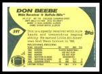 1989 Topps Traded #59 T Don Beebe  Back Thumbnail