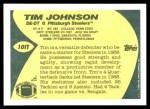 1989 Topps Traded #101 T Tim Johnson  Back Thumbnail