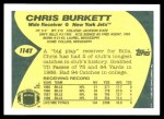 1989 Topps Traded #114 T Chris Burkett  Back Thumbnail