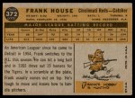 1960 Topps #372  Frank House  Back Thumbnail