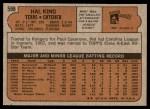 1972 Topps #598  Hal King  Back Thumbnail