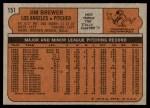 1972 Topps #151  Jim Brewer  Back Thumbnail