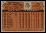 1972 Topps #511  Tony Taylor  Back Thumbnail