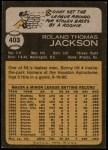 1973 Topps #403  Sonny Jackson  Back Thumbnail