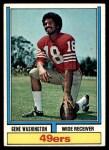 1974 Topps #46 ONE Gene Washington   Front Thumbnail