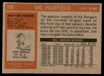 1972 Topps #110  Vic Hadfield  Back Thumbnail