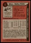 1979 Topps #45  Bill Walton  Back Thumbnail
