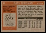 1972 Topps #49  Gary Bergman  Back Thumbnail