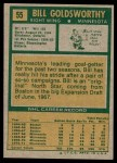 1971 Topps #55  Bill Goldsworthy  Back Thumbnail