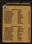 1973 Topps #66   -  Steve Carlton / Gaylord Perry / Wilbur Wood Pitching Leaders Back Thumbnail