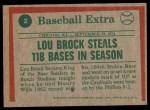 1975 Topps #2   -  Lou Brock Steals 118 Bases Back Thumbnail
