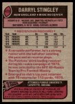 1977 Topps #479  Darryl Stingley  Back Thumbnail