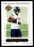 2005 Topps #1 T Jerome Mathis  Front Thumbnail