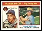 1976 Topps #69   -  Jim Hegan / Mike Hegan  Father & Son Front Thumbnail