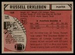 1980 Topps #164  Russell Erxleben  Back Thumbnail